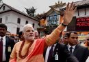 Delhi Police arrested seven persons for allegedly pasting posters with derogatory comments on Prime Minister Narendra Modi